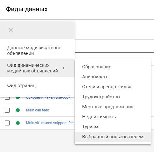 типы медийных объявлений в google adwords