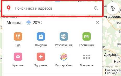 добавить сайт в яндекс справочник