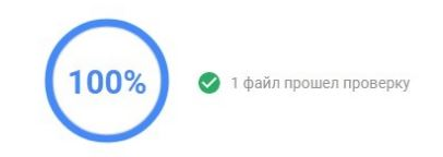 телепорт в adwords