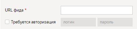реклама интернет-магазина в яндекс директ