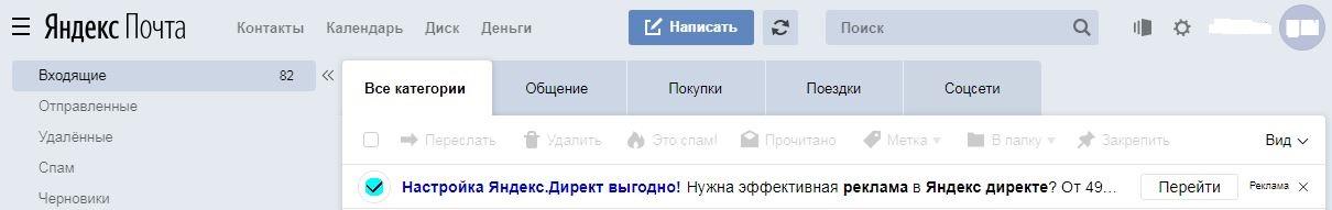 яндекс справочник - добавление
