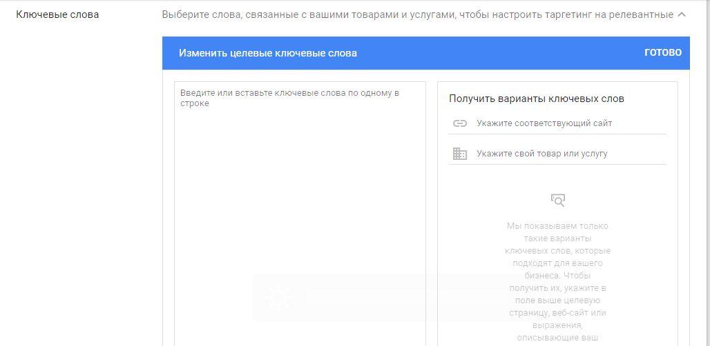 что такое кмс в google adwords