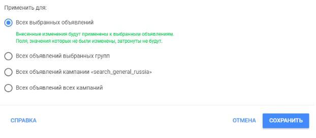 конвертер директ в adwords