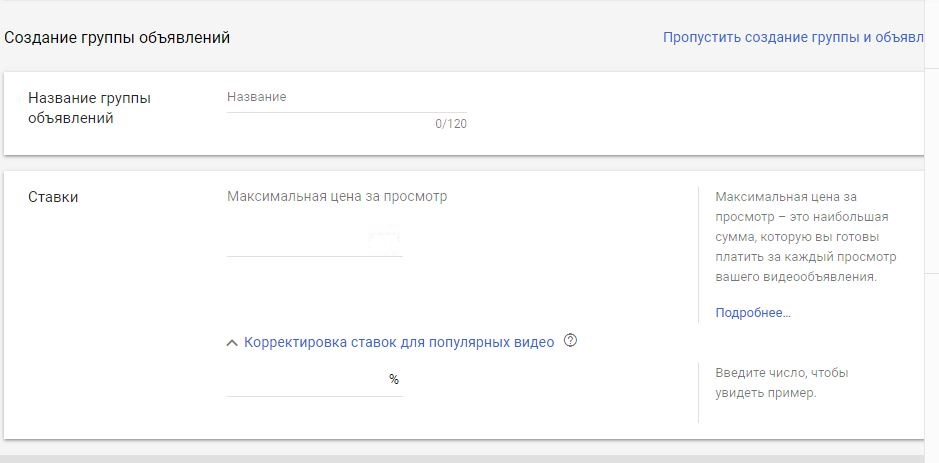 настройка рекламы в google adwords